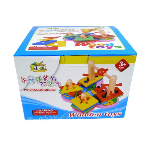 3D Motion Skills Game (MP2024)